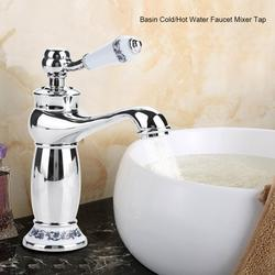 OTVIAP Water Tap,Floral Pattern Single Handle Mixer Tap Cold/Hot Water Faucet for Bathroom Basin Sink,Water Faucet