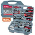 "Hi-Spec Car Tool Kit, DT30016M, Auto Mechanics 3/8"", 4-19mm Metric Sockets Set, T-Bar, Extension Bar, 67 Pieces Metric Hand Tools & Screw Bits in Storage Case"