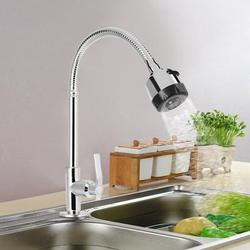 Kritne Kitchen Water Tap, Kitchen Water Faucet,Stylish G1/2in Universal Bendable Home Kitchen Single Cold Water Tap Kitchen Sink Water Faucet