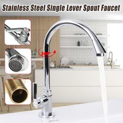 360 Degree Stainless Steel High Arch Gooseneck Spout Single Handle Sink Kitchen Bathroom Faucet Spray Mixer Tap Bar Sink Faucet/ Kitchen Mixer Tap