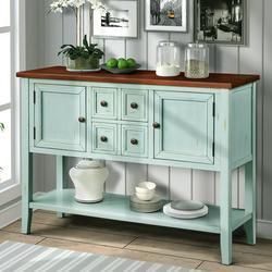 "Buffet Cabinet, Kitchen Storage Cabinet, Sideboard Buffet Storage Cabinet w/ 1 Shelf, 2 Cabinets, 4 Storage Drawers, TV Standfor Kitchen Office Bedroom, 46"" x 15"" x 34"", Retro Blue, Q3730"