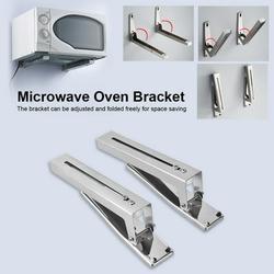 Tebru Wall Mount Rack Shelf,2x Kitchen Stainless Steel Microwave Oven Bracket Sturdy Foldable Stretch Wall Mount Rack Shelf,Stainless Shelf Rack
