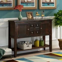 "Buffet Cabinet, Kitchen Storage Cabinet, Sideboard Buffet Storage Cabinet w/ 1 Shelf, 2 Cabinets, 4 Storage Drawers, TV Standfor Kitchen Office Bedroom, 46"" x 15"" x 34"", Espresso, Q3732"