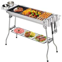 ATS Barbecue Grill, Portable Barbecue Charcoal Grill Foldable Charcoal BBQ Grill Set Stainless Steel in Gray, Size 30.71 H x 13.86 W x 7.32 D in