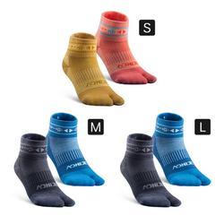 2 Pairs Big Toe Cotton Socks Sports Toe Socks Athletic Two Toe Socks Fitness Socks -skid Toe Socks Outdoor Breathable Quick Dry Socks For Marathon Running Cycling Socks Wear-resistant Women