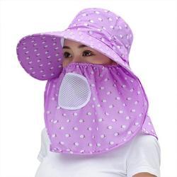 PWFE Women'S Hat Summer Sun Hat Cover Face Riding Outdoor Folding Beach Sun Hat Big Brim Hat Sun Protection Uv Hat