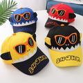 Windfall Baby Sun Hat Toddler Mesh Hat UPF 50+ Baseball Cap Girl Boy UV Sun Protection Hats Kids Summer Beach Outdoor Play Hat