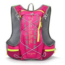 Famure Backpack-12L Outdoor Lightweight Travel Running Hiking Climbing Backpack Camping Sports Bag 1.5L Hydration