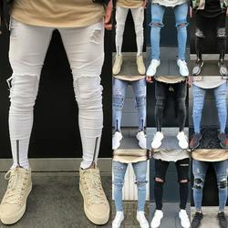 Men Slim Moto Biker Denim Jeans Skinny Frayed Pants Distressed Rip Trourser