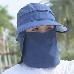 Women's Foldable Sun Hat UV Protection Wide Brim Sun Hat Face Neck Protection Summer Hat Dual Use;Women's Foldable Sun Hat UV Protection Wide Brim Hat Face Neck Protection