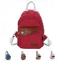 QTPie Cute Mini Backpack