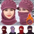AYYUFE Women Beanie Hat High Elasticity Scarf Set Winter Outdoor Warm Knitted Hat 2Pcs/Set Unisex Winter Outdoor Warm Knitted Hat Beanie Cap Neckerchief Scarf