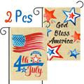 2Pcs 4th of July Garden Flags America Independence Day Burlap Flags Double Sided American Memorial Day Flags God Bless America Yard Decoration Seasonal Celebration Outdoor Décor 12x18 Inch