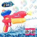 Water Gun, Bubble Blower, 2021 2-in-1 Design, Bubble Gun for Outdoor Activities Camping Party, Super Soaker Squirt Gun for Kids, Bubble Water Toys Gifts for Age 4, 5, 6, 7, 8, 9+ Kids (Red)