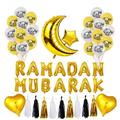 Eid Mubarak Balloons Set Ramadan Decoration Aluminum Foil Latex Balloons Set for party holiday decoration props Balloon set