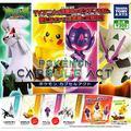Pocket Monster Pokemon Sun & Moon Capsule Act Mini Figure Collection - Set of 4