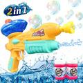 Water Gun, Bubble Blower, 2021 2-in-1 Design, Bubble Gun for Outdoor Activities Camping Party, Super Soaker Squirt Gun for Kids, Bubble Water Toys Gifts for Age 4, 5, 6, 7, 8, 9+ Kids (Yellow)