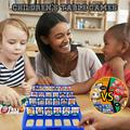 Logical Reasoning Children'S Tabletop Game Parent-Child Interactive Toy