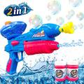 Water Gun, Bubble Blower, 2021 2-in-1 Design, Bubble Gun for Outdoor Activities Camping Party, Super Soaker Squirt Gun for Kids, Bubble Water Toys Gifts for Age 4, 5, 6, 7, 8, 9+ Kids (Blue)