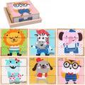 Pretty Comy New Hot Sale Kids Toys 3d Puzzle Infant 3d Wooden Puzzles Children's Cartoon Animal Wooden Blocks Kids Early Education 3D Puzzle