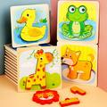 Shulemin Cartoon Frog Train Animal 3D Wooden Jigsaw Puzzles Board Education Kids Toy Pig