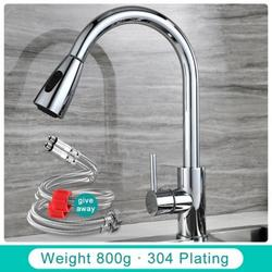 Kitchen Faucet Brushed Nickel Sink Faucet Kitchen Sink Mixer Tap Stream Sprayer Head Chrome/Black Mixer Tap