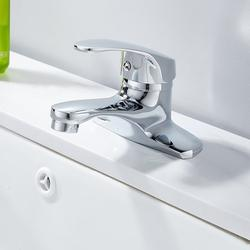 HOTBEST Basin Mixer Taps Bathroom Vanity Sink Bar Tap Single Handle 360 Degree Swivel Small Kitchen Sink Mixer Tap with Lead