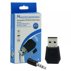 Bullpiano Bluetooth Adapter for Pc Bluetooth Dongle Usb Bluetooth Adapter Usb Bluetooth Bluetooth Adapter Bluetooth Usb Bluetooth Usb Adapter Bluetooth Receiver for Desktop Bluetooth Usb Adapter Pc