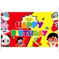 Haooryx Ryan Party Banner Decorations, Inspired Happy Birthday Backdrop Red Fabric Banner, Ryan Themed Party Favor supplies for Kids Birthday Party Baby Shower Photography Background -6 x 3.6 ft.