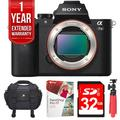 Sony ILCE7M2/B Alpha 7II Mirrorless Interchangeable Lens Camera Body Bundle with 1 Year Extended Warranty, 32GB Memory Card, Tripod, Paint Shop Pro 2018, Camera Bag and Accessories (8 Items)