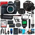 Canon EOS 5D Mark IV DSLR Camera with 50mm f/1.8 & 75-300mm III Lens Bundle + Battery Grip + Premium Accessory Bundle Including 64GB Memory, Extra Battery, Photo/Video Software Package, Bag & More