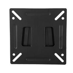 Mgaxyff TV Wall Mount,For 14-32in LCD TV Wall Mount Bracket Large Load Solid Support Wall TV Mount, TV Wall Mount Bracket