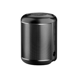 2200mah Bluetooth Speaker Wireless HiFi Subwoofer for Smartphones Calls Music