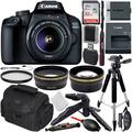 Canon EOS 4000D DSLR Camera with 18-55mm III Lens & Essential Accessory Bundle – Includes: SanDisk Ultra 32GB SDHC Memory Card + Wide Angle Lens Attachment + Telephoto Lens Attachment + MORE