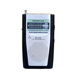 Portable Radio Mini AM FM Telescopic Antenna Radio Pocket World Receiver Multifunctional Mini Radio