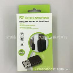 Chinatera Bluetooth 4.0 USB Adapter Bluetooth Receiver for PS4