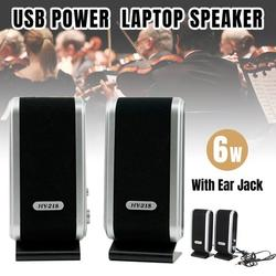 Computer Speakers- Small Wired External Laptop Speakers 2.0 Channel Mini Desktop Computer Speakers