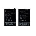 KIT 2x 1000mAh Replacement Battery (LGIP-520N) for LG Chocolate / GD900 / GW505