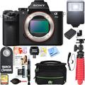 Sony Alpha 7II Mirrorless Interchangeable Lens Camera Body + NP-FW50 Spare Battery & Accessory Bundle