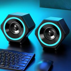 OTVIAP SADA Computer PC Speakers Laptop Desktop Small Audio Speaker USB Wired Subwoofer V‑138,Desktop Speakers,Computer PC Speakers