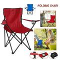 Beach Chair Anti-UV Umbrella Fishing Camping Chair Outdoor Folding Stool Ultralight Folding Chai Camping Chair with Built-in 4 Can Cooler Seat Beach Chair Tool, Blue/Red