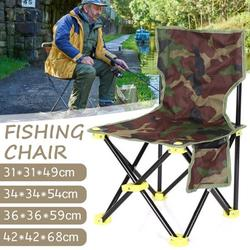 Camping Chair Portable Folding Chair , Camping, and Fishing Chairs, Outdoor Garden Park Pool Side Lounge Chair, Siesta Balcony Chair, Perfect for Outdoor Activities