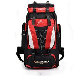 80L+10L Waterproof Nylon Travel-Backpack Hiking Backpack Camping Trekking Outdoor Sports Rucksacks