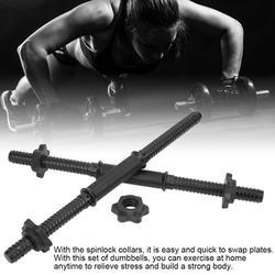 Zerodis Weight Lifting Handles,(2Pcs/Set) Gym Home Training Dumbbell Bars Weight Lifting Handles with 4 Spinlock Collar Weight Lifting Handles