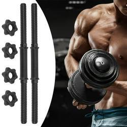 Fdit Threaded Dumbbell Handles/Adjustable Dumbbell Bar Handles, 17.7 Dumbbell Bar Gym Home Weight Lifting Exercise 4 Spinlock Collar Set, 2Pack