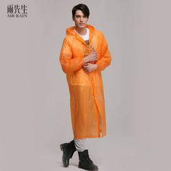 Musuos Adults Reusable Raincoat Emergency Waterproof Poncho Rain Festival Camping Hiking Fashion Women Men Raincoat Poncho Waterproof Jacket Rain Hooded Coat Sun Protection Clothing For Travel