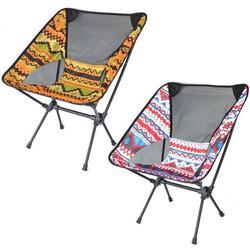 CDAR Garden Light Portable Chair Fishing Seat Camping Folding Furniture Armchair