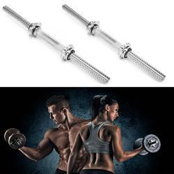 """Threaded Dumbbell Handles/Adjustable Dumbbell Bar Handles, 17.7"""" Chrome Dumbbell Bar Gym Home Weight Lifting Exercise 4 Vinyl Spinlock Collar Set, 2Pack"""