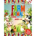 Farm Animals Coloring Book for Kids Ages 4 To 8: Cute 52 Farm Animals Coloring Pages For Children - Kids Coloring Book Who Love Cows, Rabbit, Duck, Pig, Goat, Chicken, Horse And Llamas etc Farm Animal