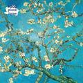1000-piece Jigsaw Puzzles: Adult Jigsaw Puzzle Vincent van Gogh: Almond Blossom : 1000-piece Jigsaw Puzzles (Jigsaw)